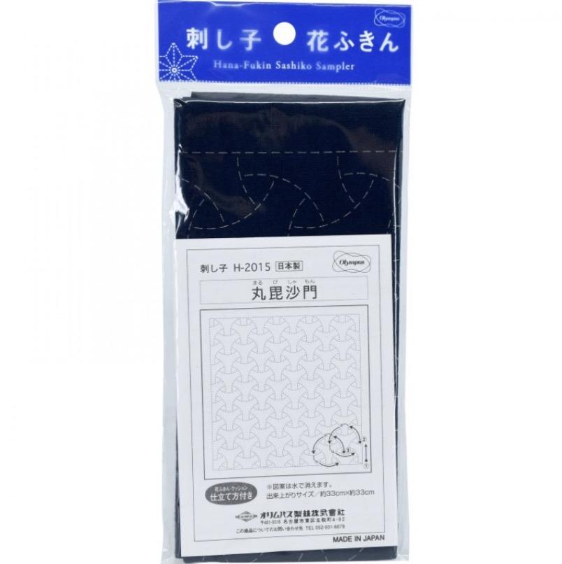 "Olympus Sashiko Cloth Sampler ""Maru""-Bishamon"""