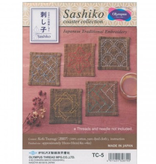 Olympus Tsumugi Cloth Sashiko Coasters Gold