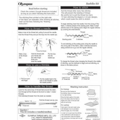 """Olympus Sashiko Cloth Sampler """"Yabane"""""""