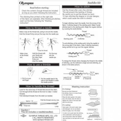 """Olympus Sashiko Cloth Sampler """"Fundo-Tsunagi"""""""