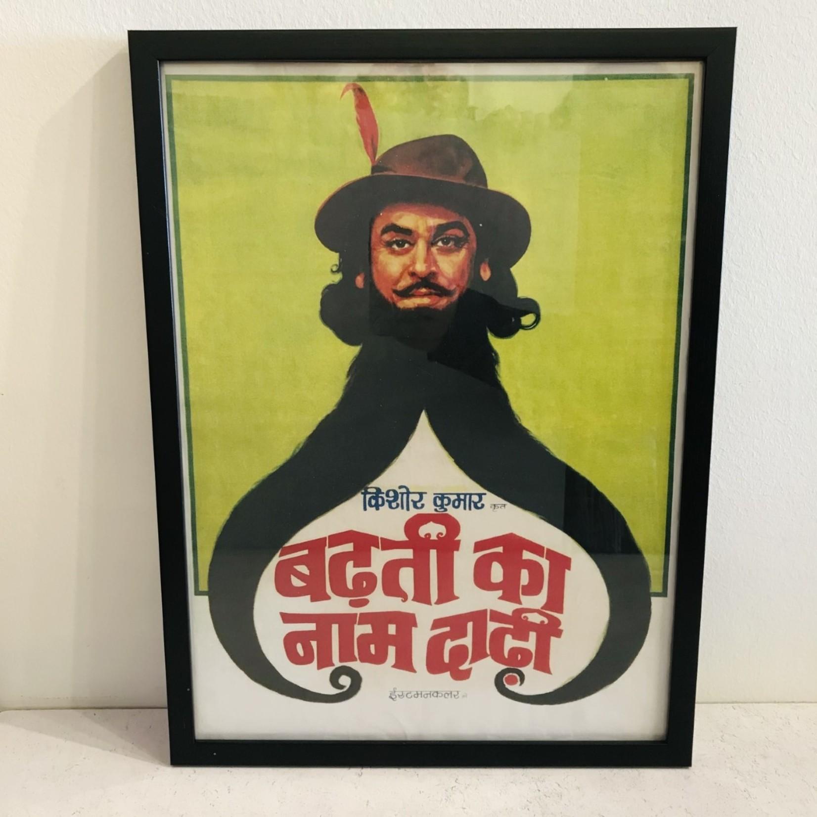 Market Vintage Movie Poster Beard