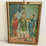 Antique Indian Print Beads--King Accepting Rose