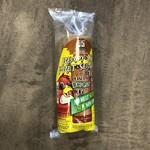 Peanut Delight Log
