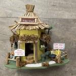 Tiki Hut Bird House