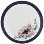 Ashdene Ashdene Florence Side Plate