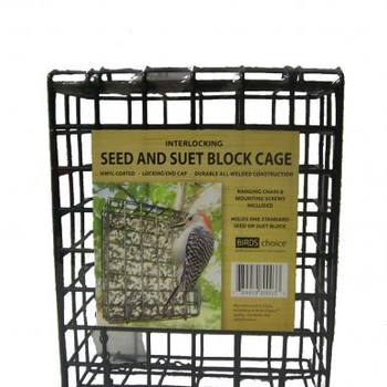 FEEDERS BIRDS CHOICE SEED & SUET LARGE BLOCK CAGE
