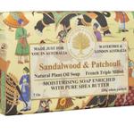 HHOLD AUSTRALIAN NATURAL SOAP SANDALWOOD & PATCHOULI 7 OZ