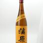 Kanbara Bride of the Fox Junmai Ginjo Sake