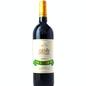"""La Rioja Alta Rioja Gran Reserva """"904"""" 2011"""