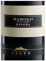 Cogno 2017 Barolo Ravera 750ml