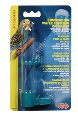 LIVING WORLD LW Combination Water or Seed Feeder,Md-V