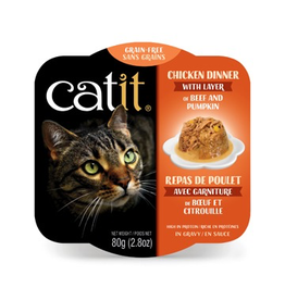 CAT IT Catit Chicken Dinner with Beef & Pumpkin - 80 g (2.8 oz)