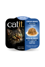 CAT IT Catit Chicken Dinner with Tuna & Kale - 80 g (2.8 oz)