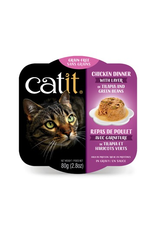CAT IT Catit Chicken Dinner with Tilapia & Green Beans - 80 g (2.8 oz)