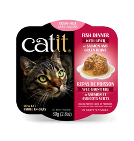 CAT IT Catit Fish Dinner with Salmon & Green Beans - 80 g (2.8 oz)