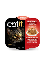 CAT IT (W) Catit Fish Dinner with Shrimp & Green Beans - 80 g (2.8 oz)