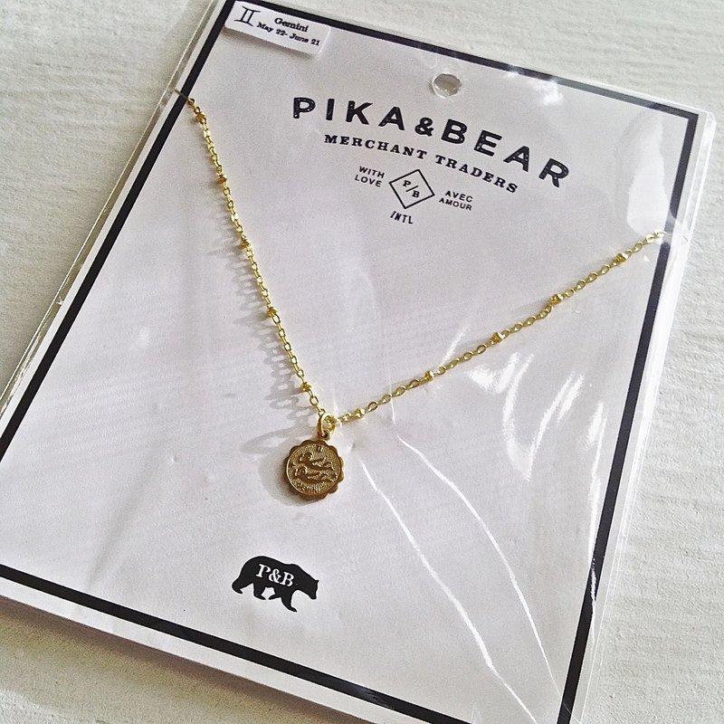 Pika & Bear Gemini Zodiac Necklace
