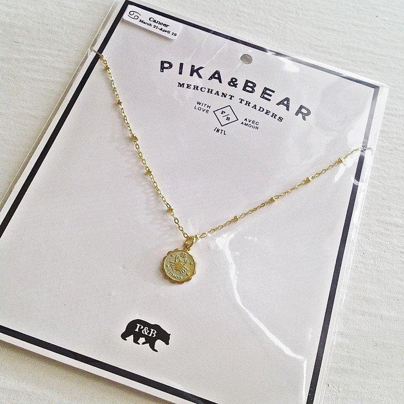 Pika & Bear Cancer Zodiac Necklace