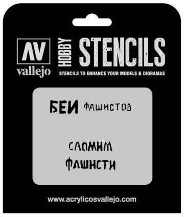 Paint Vallejo 1/35 Soviet Slogans WWII Num. 1 Stencil
