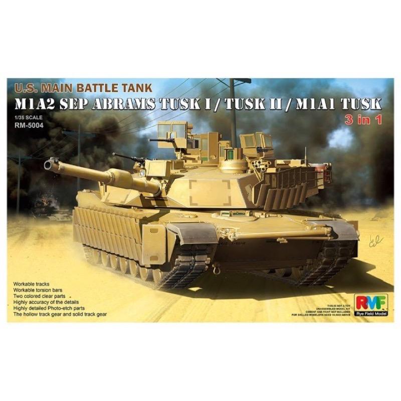 Plastic Kits Rye Field Model 1/35 M1A1 TUSK I / M1A2 TUSKI/ TUSKII 3 in 1