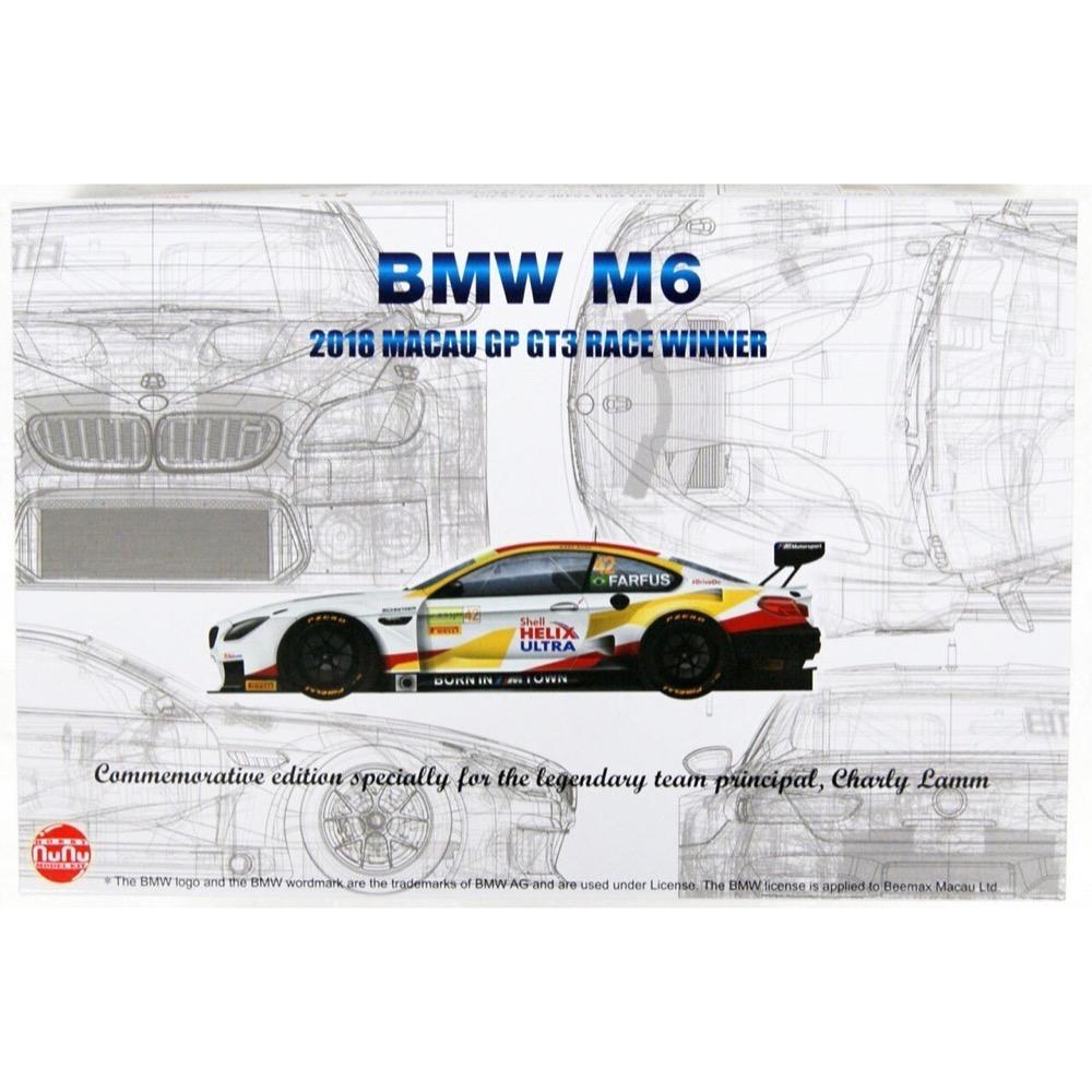 Plastic Kits NuNu 1/24 BMW M6 GT3 2018 Macau GP Winner Plastic Model Car