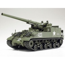 Plastic Kits TAMIYA (j) 1/35 Scale - 155mm SPG M40 Tank