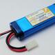 Battery LiPo Hyperion G3 SWIFT - 2S 2800mAh (20C) Classic Pack-style (Car) w/ Tamiya plug