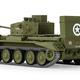 Plastic Kits Airfix Cromwell MkIV Tank Starter Set 1:76
