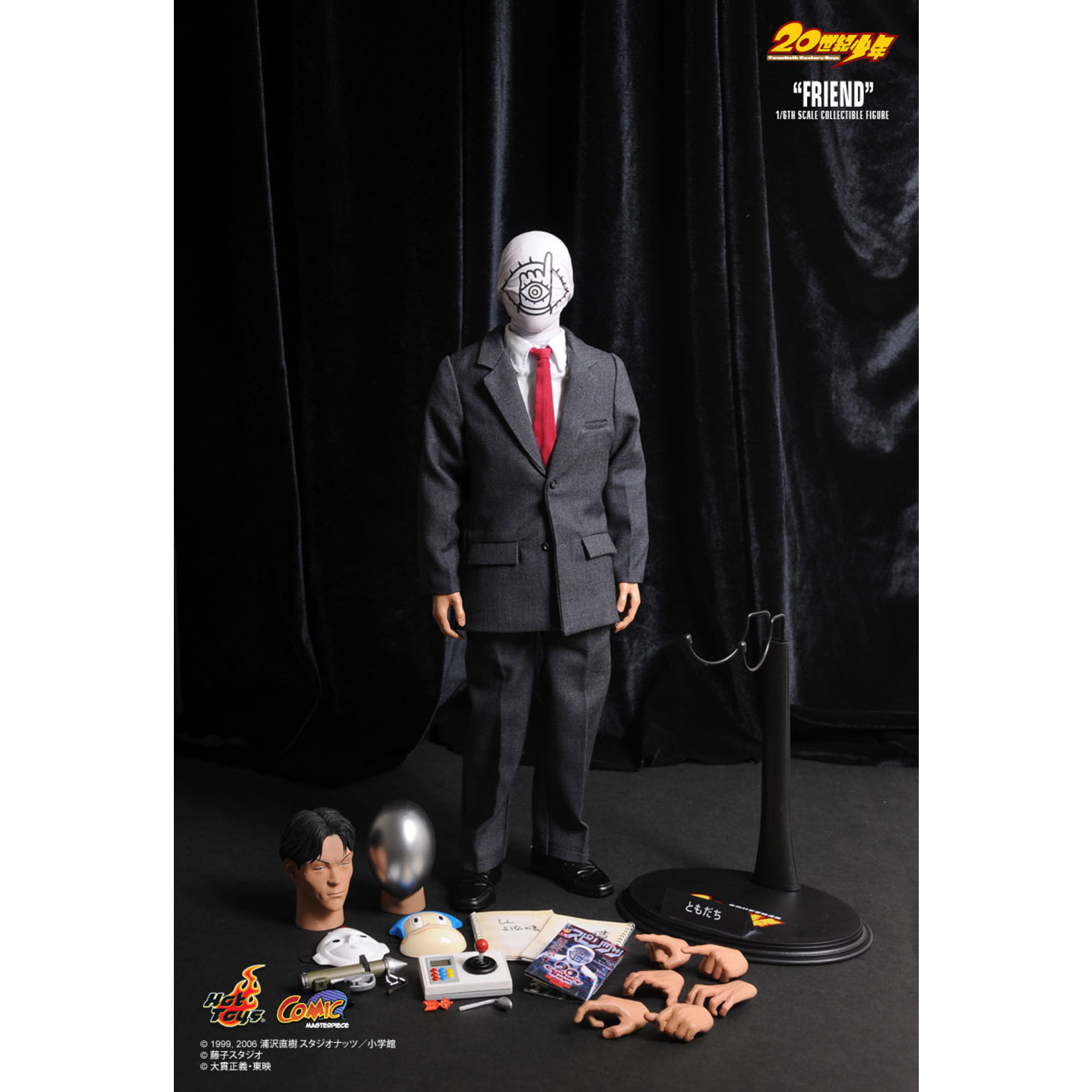 Hot Toys 20th Century Boys - Friends (HOT TOYS 10TH ANNIVERSARY EXCLUSIVE)