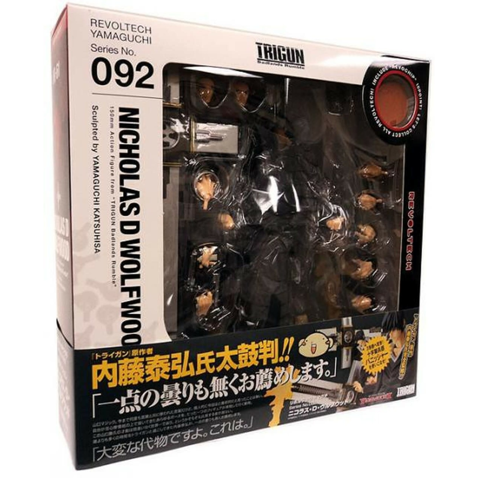 Revoltech Yamaguchi 092 Trigun - Nicholas D. Wolfwood