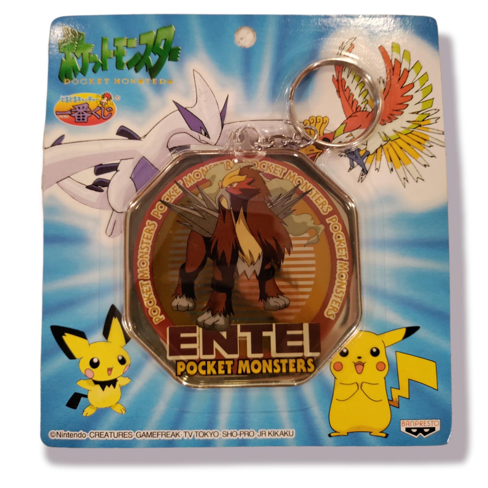shopro Keychain Pocket Monsters Entei
