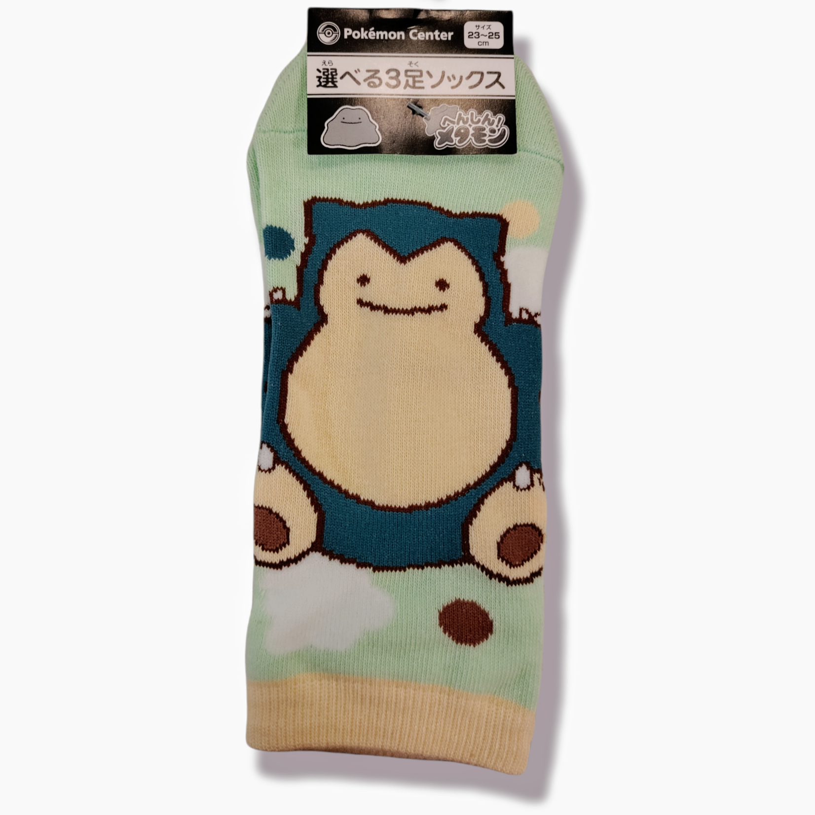 The Pokemon Company Chaussettes courte Snorlax/Ronflex