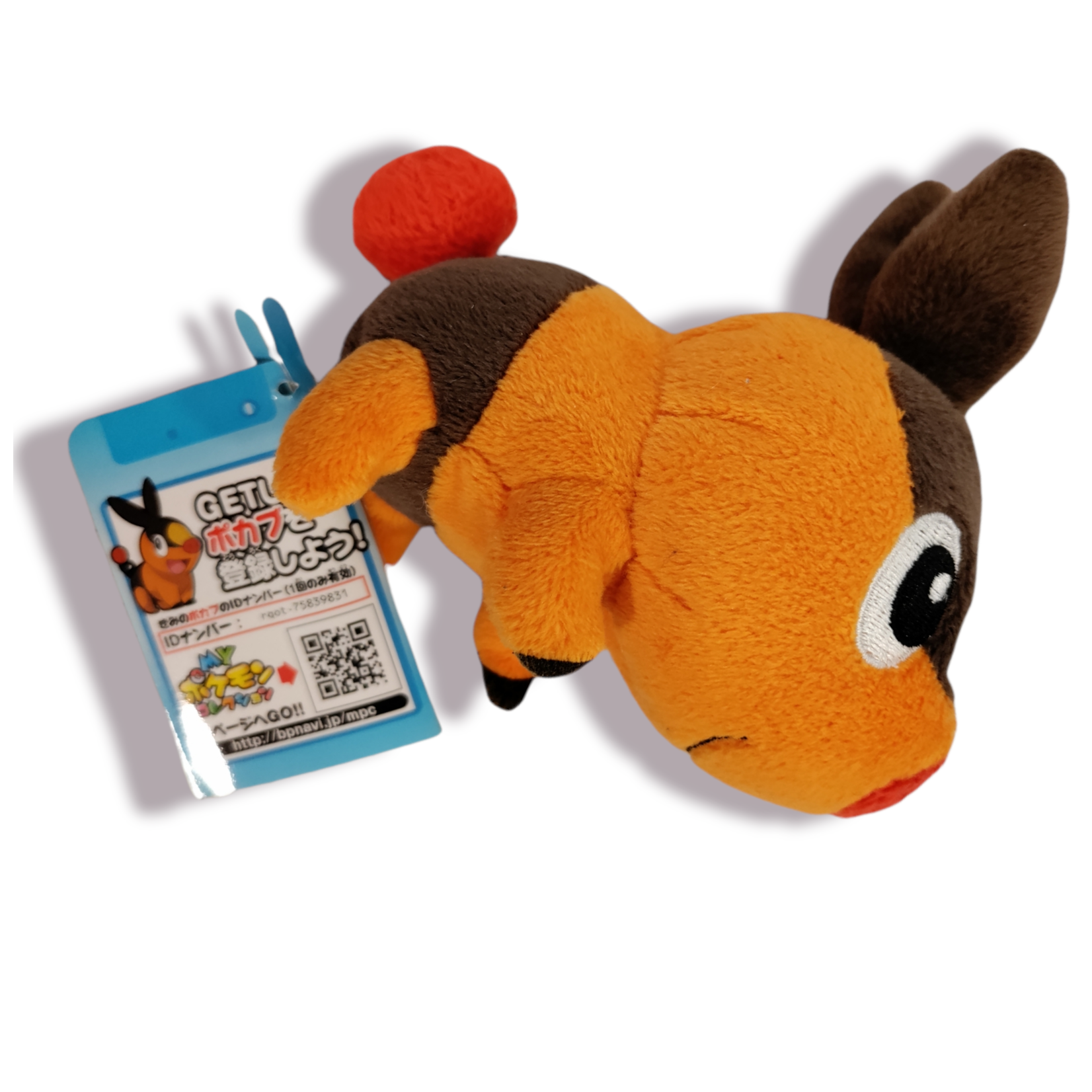 banpresto Pokemon peluche - Gruikui