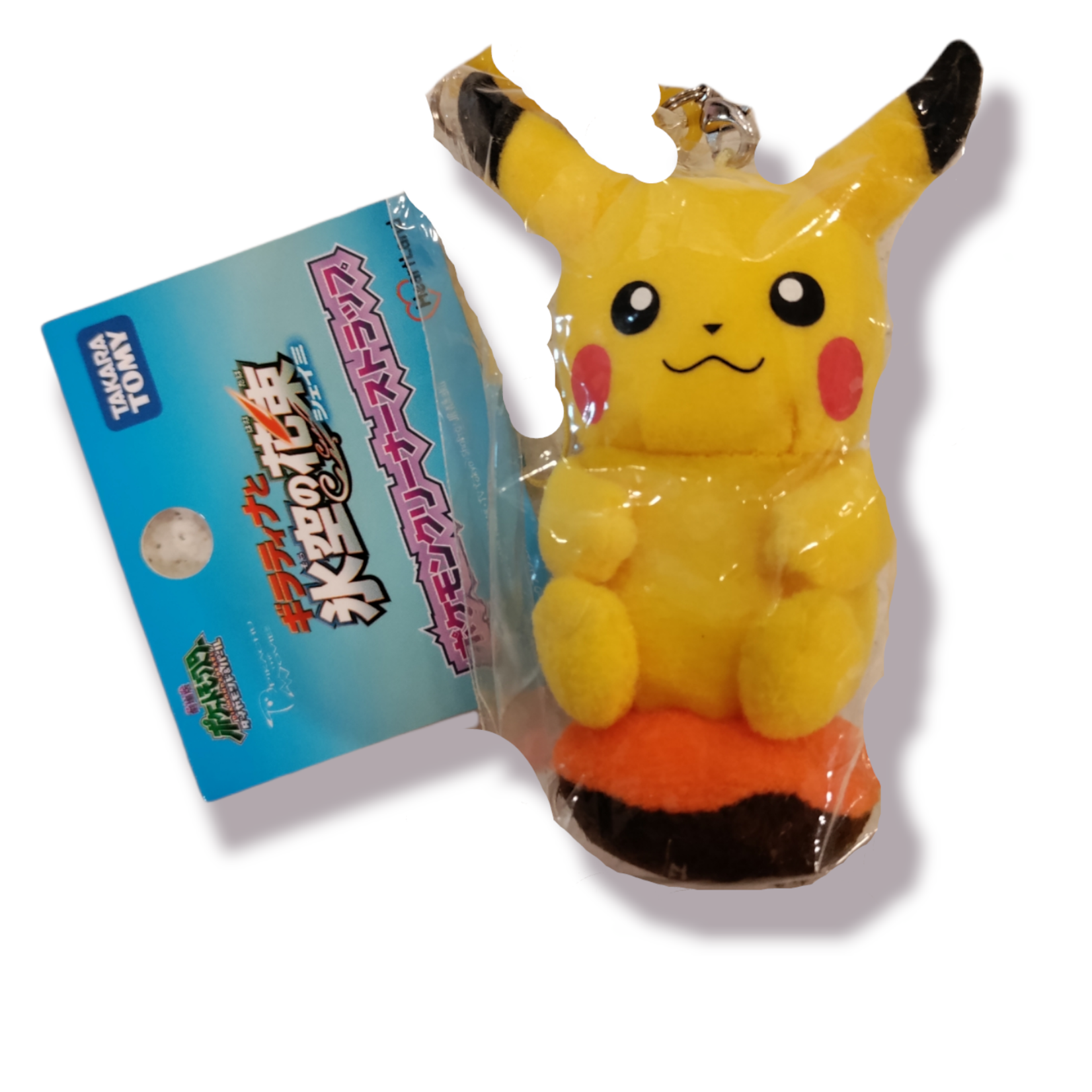 Takara Tomy Porte clé Pikachu coussin