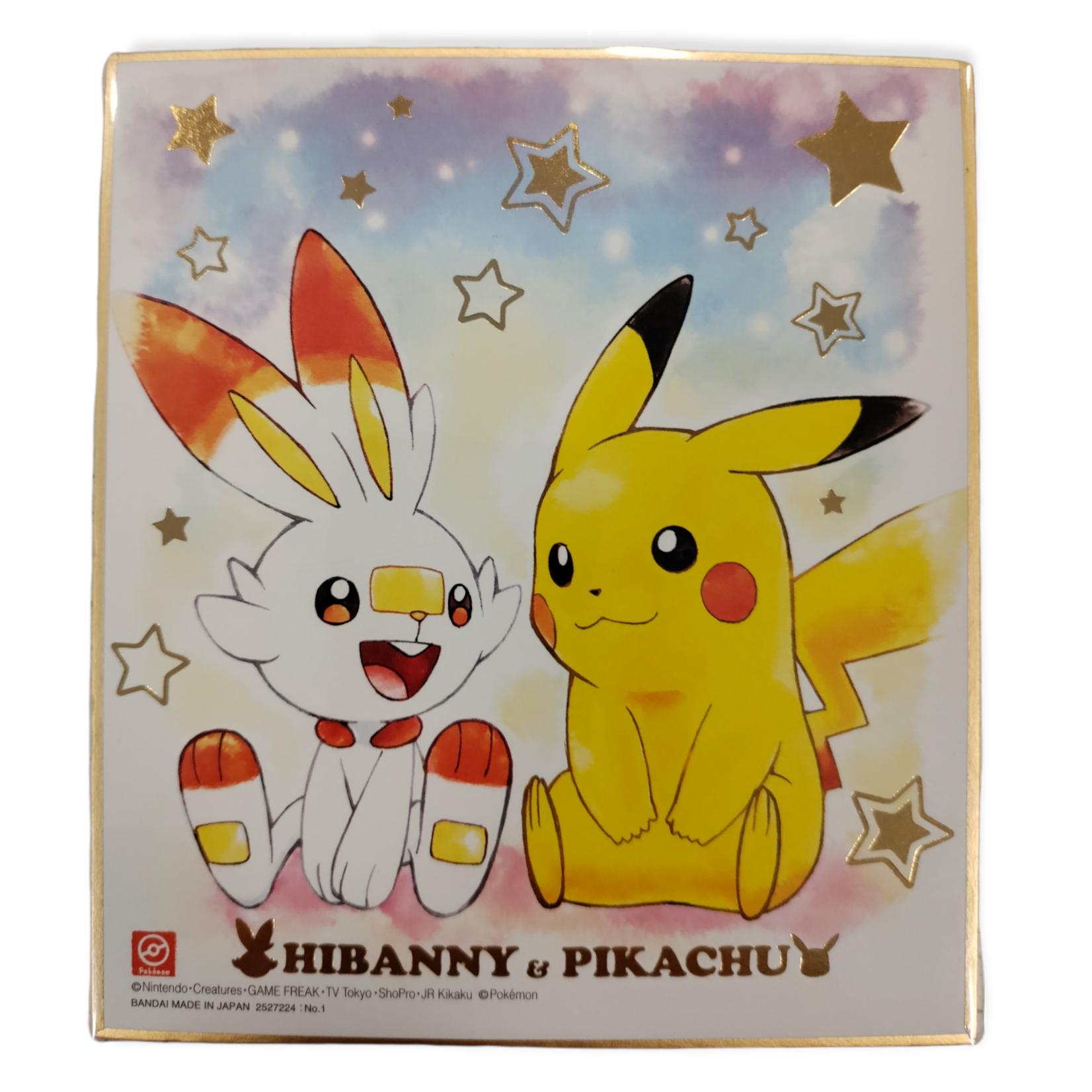 The Pokemon Company Art Paper Pokemon