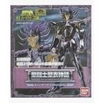 Bandai Saint Seiya - Cancer Death Mask - Myth Cloth - Hades Specter Surplice