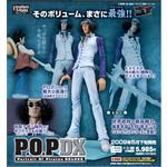megahouse One Piece - Aokiji - Excellent Model - Portrait Of Pirates DX
