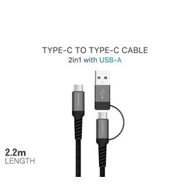 AMAZINGthing AT SUPREMELINK TYPE C TO TYPE C WITH USB A CABLE 2.2M BLACK