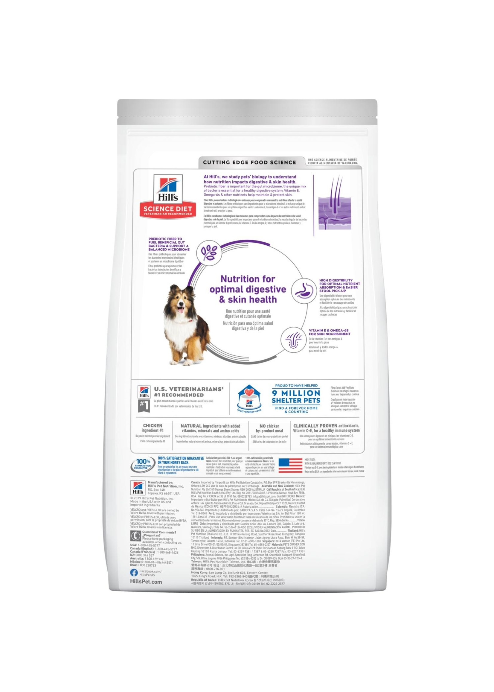 Hill's Science Diet Hill's Science Diet Sensitive Stomach & Skin Dog Food15.5lb Bag