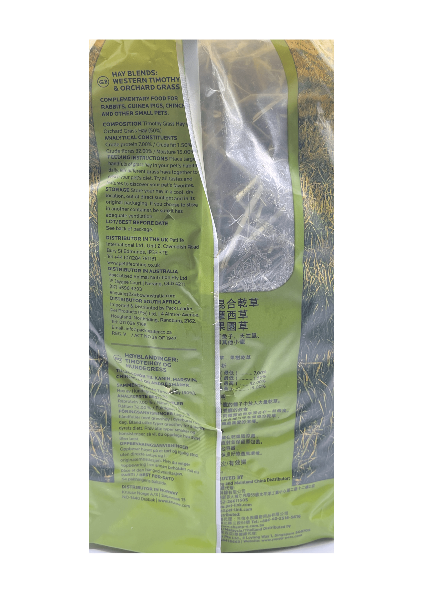 Oxbow Oxbow Hay Blends - Western Timothy & Orchard, 40oz