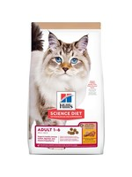 Hill's Science Diet Hill's Science Diet Adult No Corn, Wheat, or Soy Dry Cat Food, Chicken, 7lb Bag