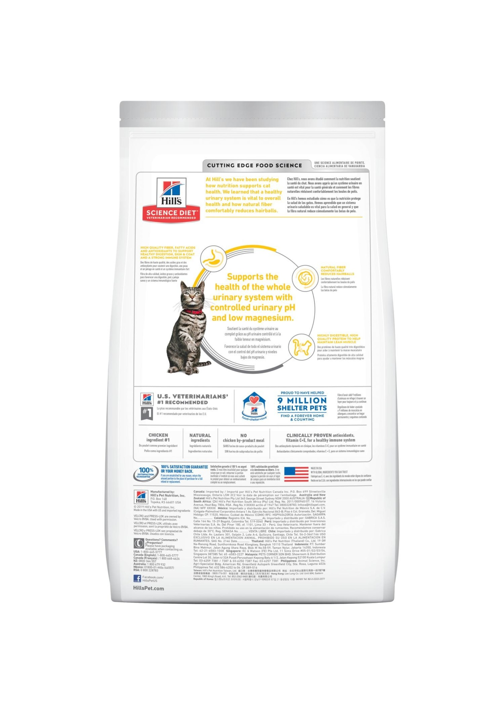 Hill's Science Diet Hill's Science Diet Adult Urinary & Hairball Control Cat Food, 7lb Bag