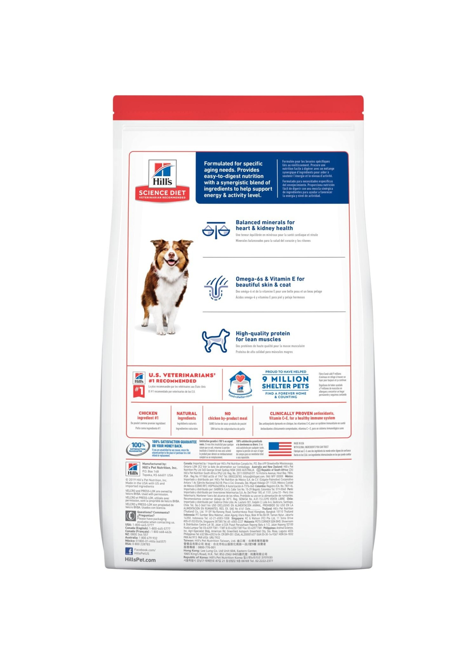 Hill's Science Diet Hill's Science Diet Adult 7+ Chicken Meal, Barley & Brown Rice, Dog Food 15lb Bag