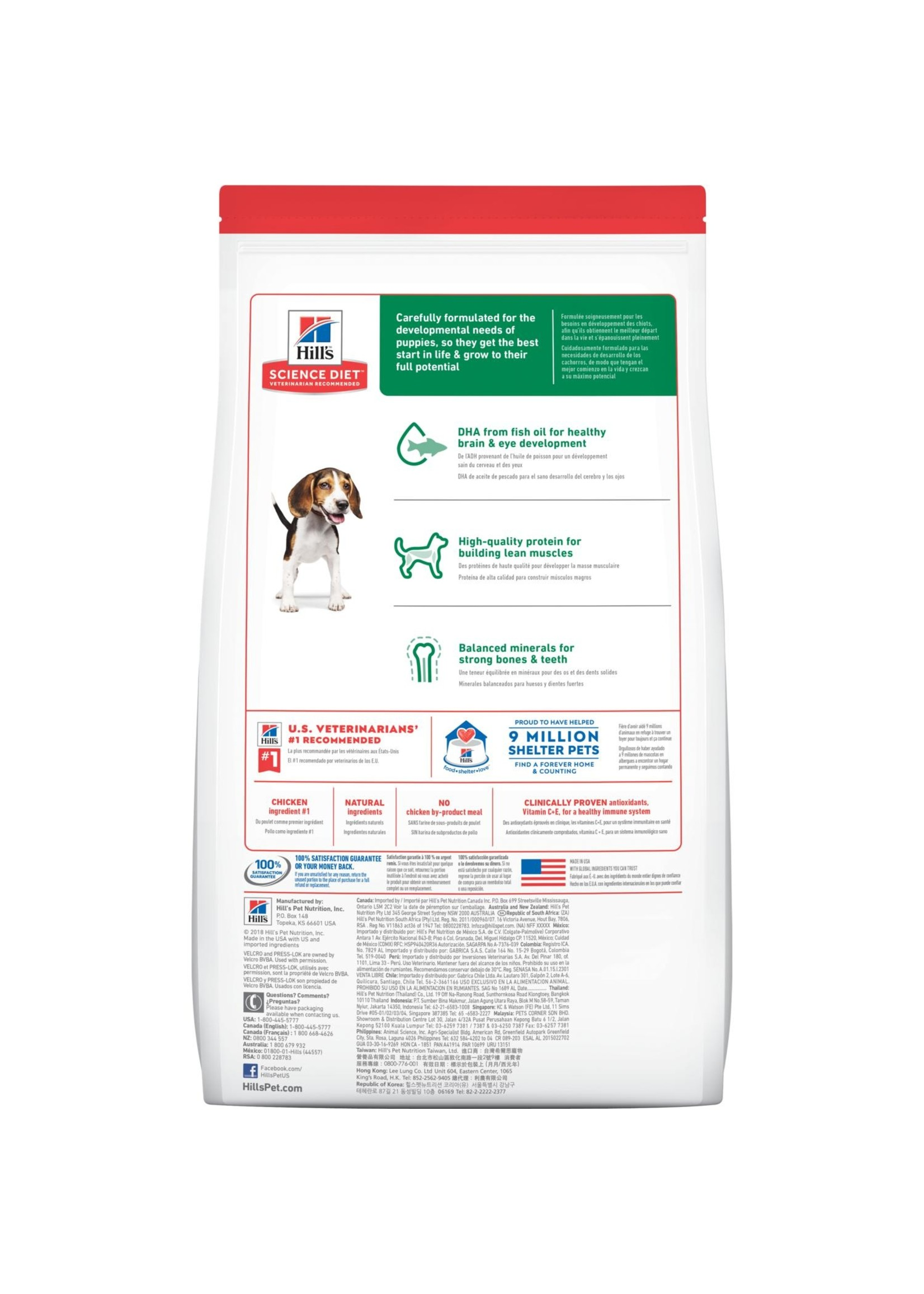 Hill's Science Diet Hill's Science Diet Puppy Food