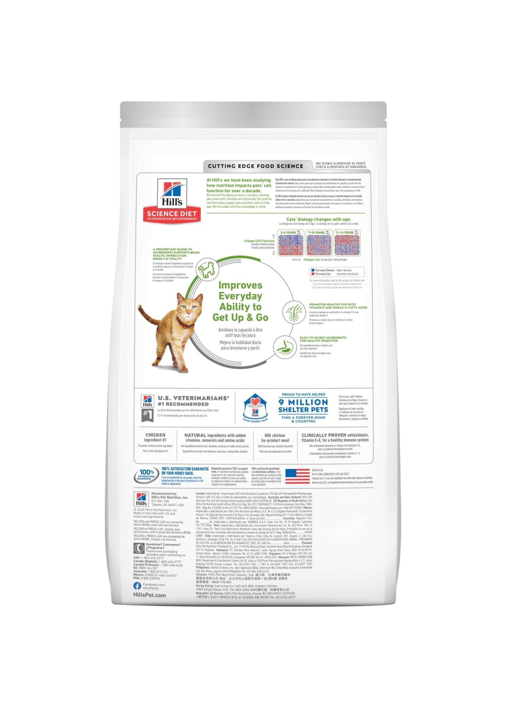Hill's Science Diet Hill's Science Diet Senior 7+ Senior Vitality Dry Cat Food, Chicken & Rice Recipe 6lb Bag