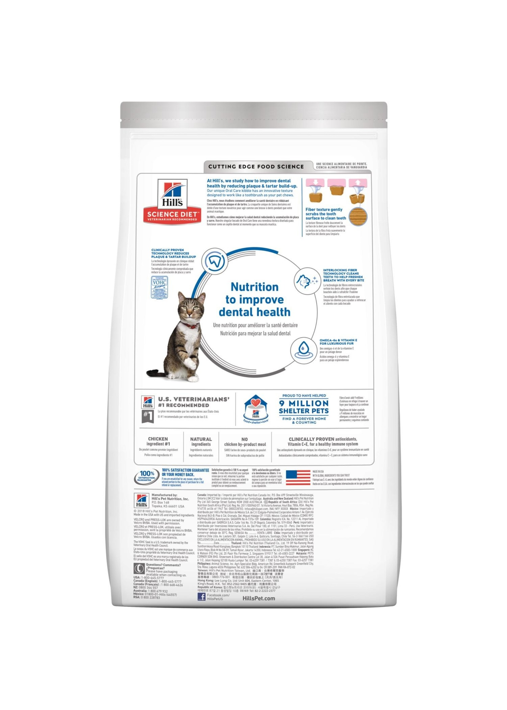 Hill's Science Diet Hill's Science Diet Adult Oral Care Dry Cat Food, Chicken Recipe