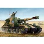 05536: PLZ-83A SP Gun