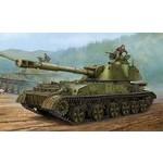 05543: Soviet 2S3 152mm SP Howitzer