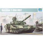 05562: Russian T-90 MBT