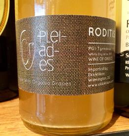 """Greece 2019 Papras Bio Wines Roditis Tyrnavos """"Pleiades"""""""